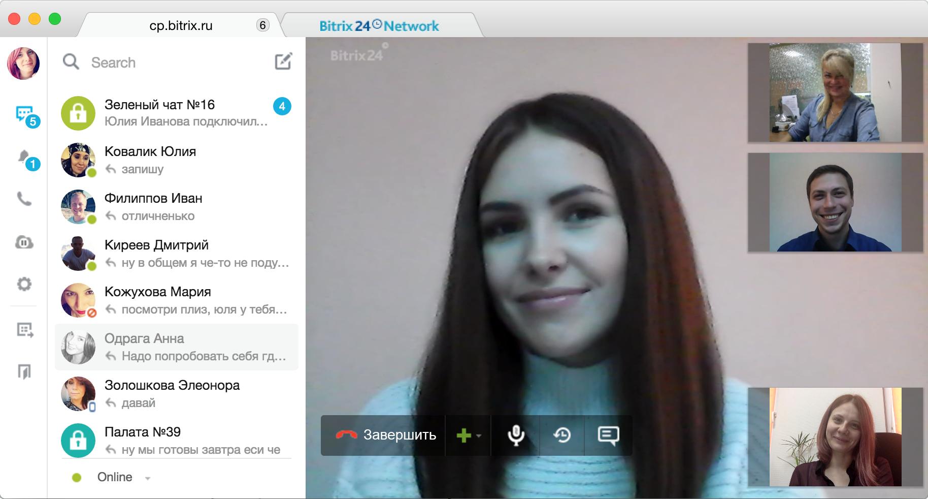 знакомства на веб камера