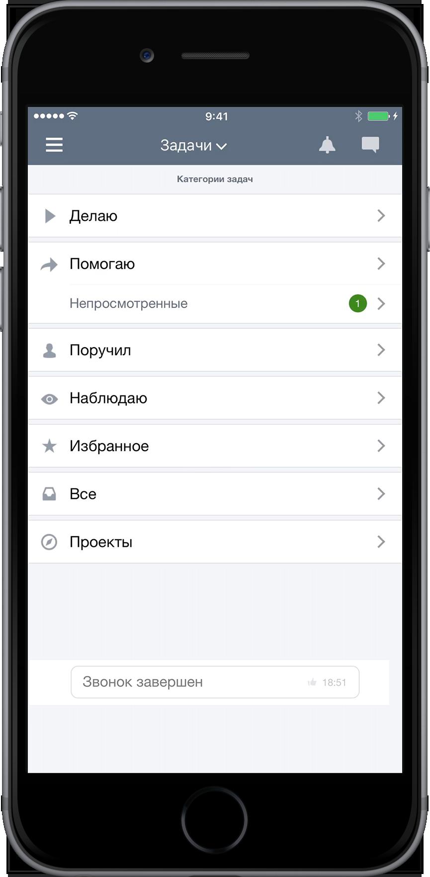 Битрикс скачать на телефон битрикс два сайта на одной лицензии